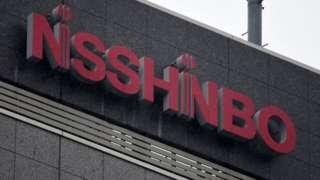Empresa japonesa descarta construir planta en México por Trump